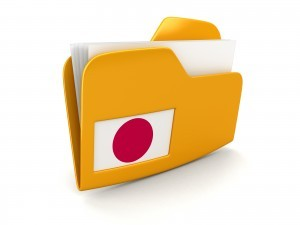 IND & NDA Regulatory Submissions in Japan