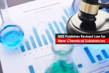MEE Publishes Revised Law for New Chemical Substances