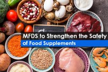 MFDS to Strengthen the Safety of Food Supplements